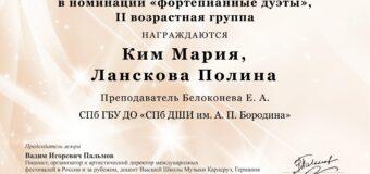 Электронные дипломы и оригиналы